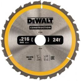 Диск пильный DeWALT CONSTRUCTION DT1952, 216х30 мм, 24z