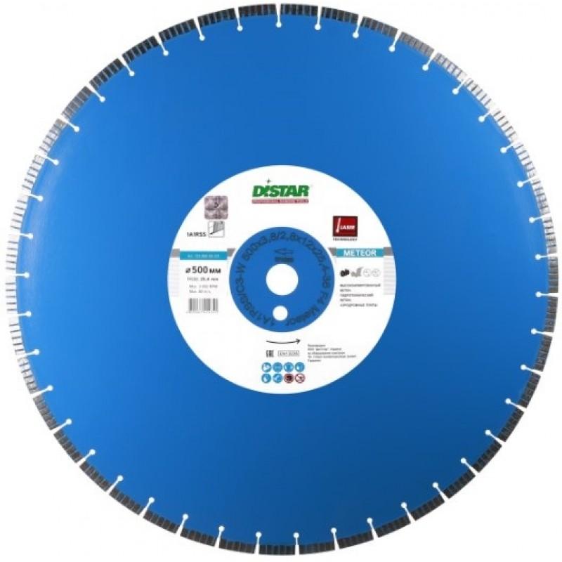 Алмазный диск Distar 1A1RSS/C3-W 500x3,8/2,8x12x25,4-36 F4 Meteor (12385055031) 6373.00 грн