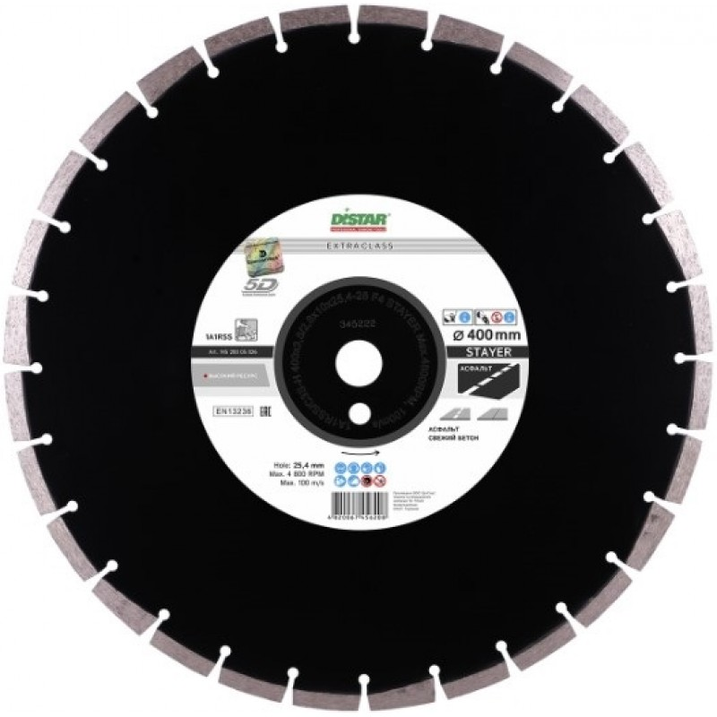 Алмазный диск Distar 1A1RSS/C3S-H 400x3,5/2,5x10x25,4-28 F4 STAYER (14520005026) 3040.00 грн