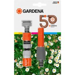 Базовый комплект для полива Gardena Anniversary50 (18293-34.000.00) 191.00 грн