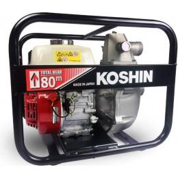 Мотопомпа высокого давления Koshin SERH-50V, , 24748.00 грн, Мотопомпа высокого давления Koshin SERH-50V, Koshin, Высоконапорные мотопомпы (пожарные)