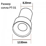 https://911ua.com.ua/image/cache/data/spare_parts/pt-31/1/soplo-pt-31-size-150x150.jpg