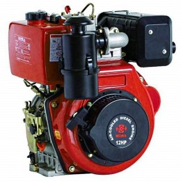 Дизельный двигатель Weima WM188FBE (вал шпонка) (21009) , , 13443.00 грн, WM178F, Weima, Дизельные двигатели